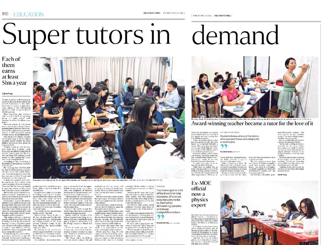 super tutor